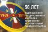 50letlrr.png