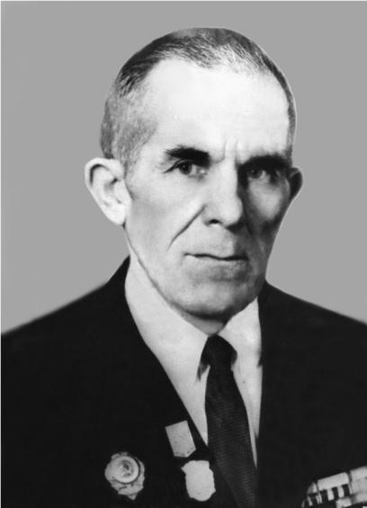 Попов Александр Григорьевич