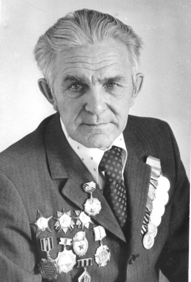 Герасимов Евгений Александрович