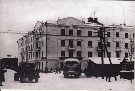 Орджоникидзе