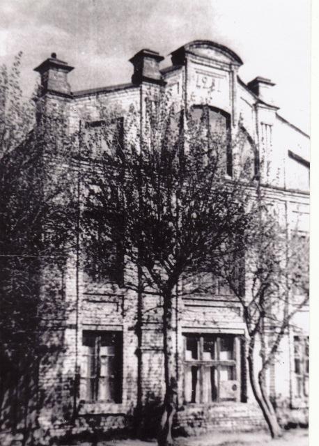 Мельница улица Орджоникидзе