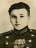 Рыбиков Виктор Григорьевич