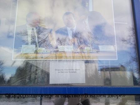 Н.Барышников, Ф.Сайфитдинов и В.Серков якобы открывают Тюменский цирк