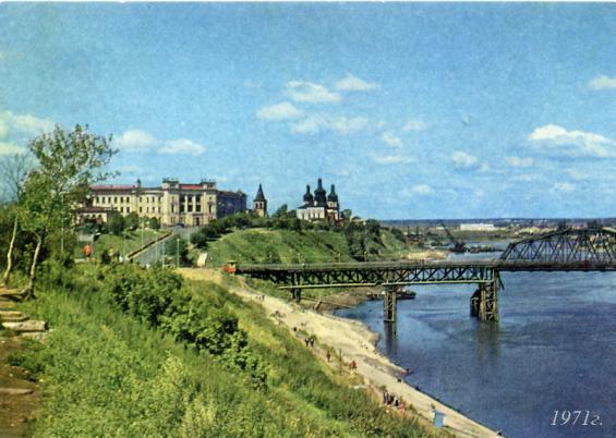 Старый мост, фото 1971 года