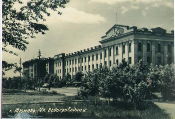 Улица Водопроводная, здание УВД