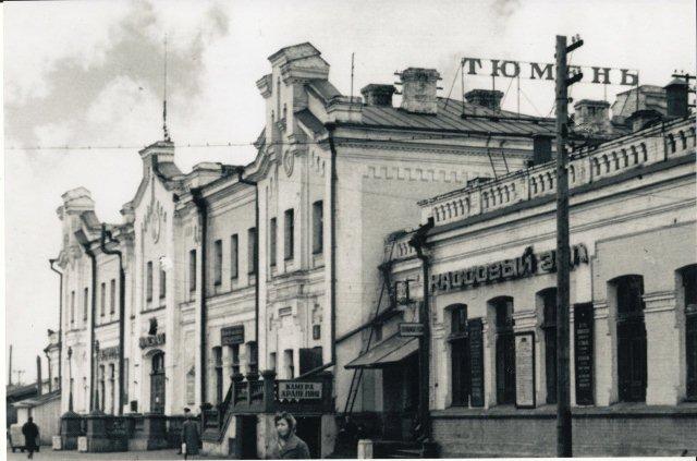 Вокзал вид справа