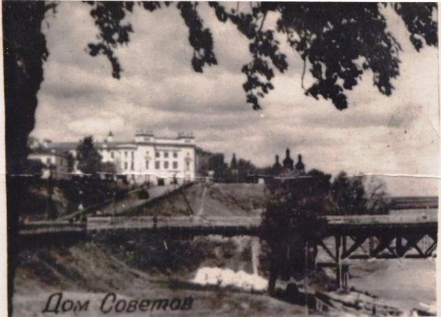 Дом Советов после войны