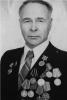 Политов Дементий Моисеевич