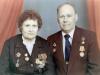 КОНДРАТЬЕВЫ Мария Захаровна и Иван Петрович