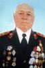 УХАЛОВ АЛЬБИОН КОНСТАНТИНОВИЧ