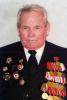 Гаврилов Мефодий Гаврилович