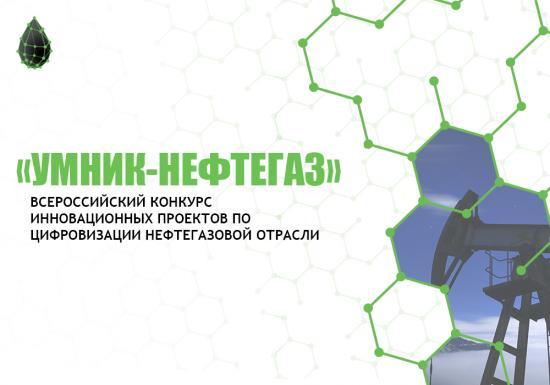 startoval-vserossijskij_i6sD.jpg